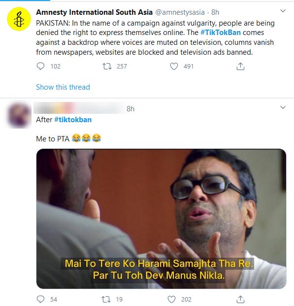 Tweets about TikTok Ban in Pakistan